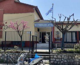 Δήμος Αρταίων: Νέες λυόμενες αίθουσες στο 5ο Γυμνάσιο και στο Μουσικό Σχολείο Άρτας