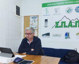 ΣΠΑΠ: Συμμετοχή Σιώμου στη τηλεδιάσκεψη της Περιφέρειας Αττικής με Εθελοντικές Ομάδες
