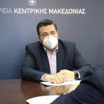 Τρία νέα έργα της Περιφέρειας Κεντρικής Μακεδονίας που εντάσσονται στο πρόγραμμα «Αντώνης Τρίτσης»
