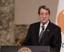 Αναστασιάδης: «H Τουρκία επιβεβαίωσε χθες την αμετάθετη θέση της στο Κυπριακό»