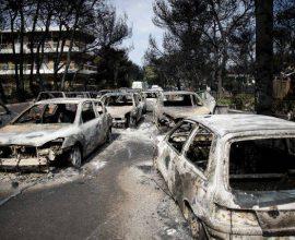 Φωτιά στο Μάτι: Μεγαλώνει η λίστα των κατηγορουμένων
