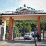 Δήμος Γαλατσίου: Ανοίγει ξανά τις πύλες του το Άλσος Βεΐκου
