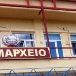 Δήμος Ελασσόνος: Αίτηση για απαλλαγή δημοτικών τελών λόγω του σεισμού