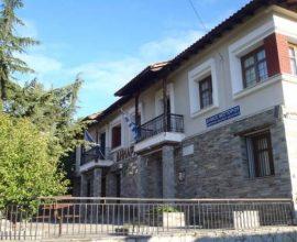 Ενεργειακή αναβάθμιση των σχολείων στον Δήμο Νεστορίου