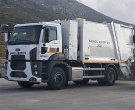 Νέο απορριμματοφόρο για τον Δήμο Αμοργού