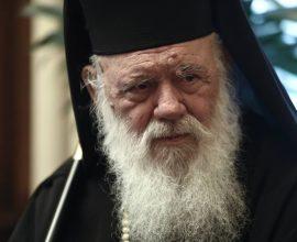 Οργή στους πιστούς και στους ιερείς με τη στάση Ιερώνυμου- Είναι βαρίδι για την Εκκλησία
