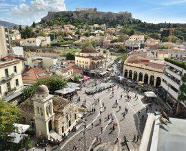 ΑΣΕΠ: Αιτήσεις τώρα για 206 νέες θέσεις στην Αθήνα