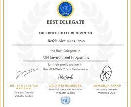 Δήμος Διονύσου: Διεθνής Διάκριση για τη μαθήτρια του Γυμνασίου Άνοιξης Ευτυχία Ελένη Αλεξίου