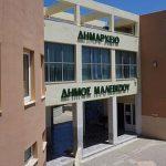 Ο Δήμος Μαλεβιζίου ακούει τους πολίτες – Διαβούλευση για την ανάπλαση της οδού Ελευθερίου Βενιζέλου στο Γάζι