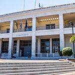 Δήμος Ξάνθης: Διαδικτυακή ημερίδα για τα ατυχήματα παιδιών του προγράμματος Αγωγής Υγείας