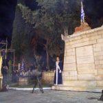 """Δήμαρχος Μεσολογγίου: """"Ζητούμε την κατ' εξαίρεση τέλεση Πομπής"""" – Επίσημο αίτημα στο ΥΠΕΣ"""
