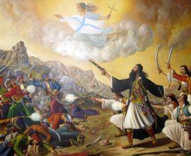 Δήμος 3Β: Διαδικτυακή θεατρική παράσταση για τον εορτασμό των 200 χρόνων από την Ελληνική Επανάσταση