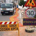 Εργασίες αποκατάστασης της πλακόστρωσης στην οδό Νταλιάνη από τον Δήμο Χανίων