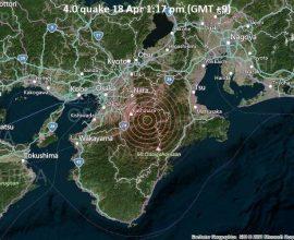 Σεισμός 5,7 Ρίχτερ στην Ιαπωνία