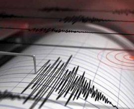 Σεισμός 4,3 Ρίχτερ νοτιοδυτικά της Ιθάκης
