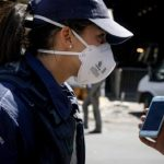 Lockdown: Πότε θα σταματήσει η αποστολή SMS στο 13033