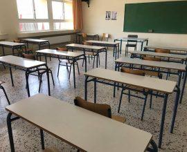 Σχολεία: Δεν θα γίνουν προαγωγικές και απολυτήριες – Στις 14 Ιουνίου οι Πανελλαδικές