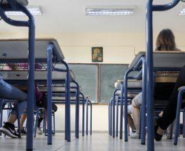 Σχολεία: Τι πρέπει να γνωρίζετε για τα self test
