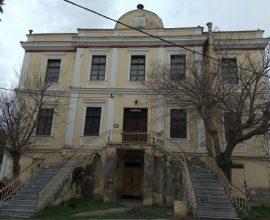 Στον Δήμο Κιλκίς παραχωρείται η παλαιά Νομαρχία