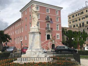 Η ίδρυση της Ιονίου Ακαδημίας, του πρώτου Ελληνικού Πανεπιστημίου, στην Κέρκυρα