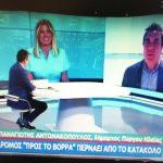 Ο Δήμαρχος Πύργου στην εκπομπή «Συνδέσεις» της ΕΡΤ1 για τη νέα ταινία που θα γυριστεί στο Κατάκολο