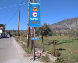 """Δήμος Ευρώτα: Τοποθετήθηκε η """"έξυπνη"""" διάβαση με ανίχνευση κίνησης στον Αγ. Δημήτριο"""
