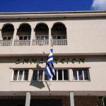 Δήμος Νάουσας: Aναβάθμιση των λειτουργιών του και την βελτίωση της ποιότητας ζωής των δημοτών