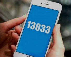 Από Παρασκευή 14 Μάϊου: Τέλος τα SMS και περιορισμοί μετακινήσεων- Απαγόρευση κυκλοφορίας από τις 00.30 – Οι ανακοινώσεις