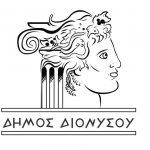 Δήμος Διονύσου: Οι νέοι Αντιδήμαρχοι και Εντεταλμένοι Σύμβουλοι