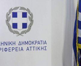Τουλάχιστον 1 δις ευρώ από το Ταμείο Ανάκαμψης για την Αττική