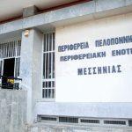 Περιφέρεια Πελοποννήσου: Μελέτες για τρία έργα στη Μεσσηνία