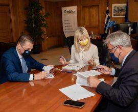 Υπογραφή Πρωτοκόλλου Συνεργασίας μεταξύ ΥΠΕΣ – ΥΠΕΘΑ και ΕΚΔΔΑ για ανταλλαγή τεχνογνωσίας επιμορφωτικού χαρακτήρα