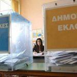 Κατατέθηκε στη Βουλή το σχέδιο νόμου «Εκλογή Δημοτικών και Περιφερειακών Αρχών» – Οι βασικές αλλαγές που προωθούνται
