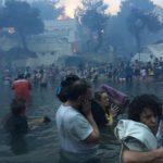 ΜΑΤΙ Πόρισμα ανακριτή: Έγκλημα- Παρακολουθούσαν αμέτοχοι την φωτιά σαν τον Ξέρξη στη Σαλαμίνα