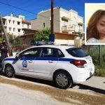 Συνελήφθη Γεωργιανός, ύποπτος για τη δολοφονία της 20χρονης στα Γλυκά Νερά