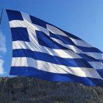Δήμος Λ. Πλαστήρα: Η μεγαλύτερη ελληνική σημαία του κόσμου θα υψωθεί με αερόστατο!