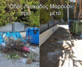 Αμπατζόγλου: «Οι παραβάτες του κανονισμού καθαριότητας δημιουργούν τεράστιο πρόβλημα και θα τιμωρούνται»