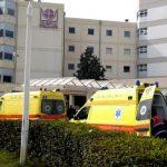 Ηράκλειο: Νέο περιστατικό θρόμβωσης στο νοσοκομείο 35χρόνος που εμβολιάστηκε με AstraΖeneca