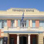 Δημόσια διαβούλευση για το περιφερειακό σχέδιο προσαρμογής στην κλιματική αλλαγή στην Κρήτη