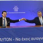 Ο τουρισμός υγείας στο επίκεντρο τοποθέτησης του Περιφερειάρχη Αττικής στο Delphi Economic Forum