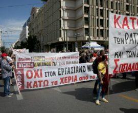 Μαζική η απεργιακή συγκέντρωση για την εργατική Πρωτομαγιά στο κέντρο της Αθήνας και στη Θεσσαλονίκη