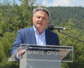 Ο Δήμος Ωρωπού βρίσκεται στο επίκεντρο αλλαγών και έργων υποδομής