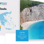 Κτενάς: «Δυναμική παρουσίαση της Λευκάδας στην τουριστική αγορά των Κάτω Χωρών»