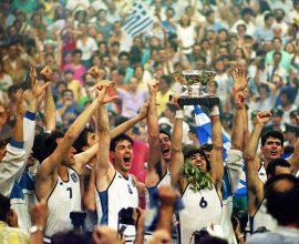 34 χρόνια από το έπος του '87: Ο θρίαμβος της Εθνικής στο Ευρωμπάσκετ