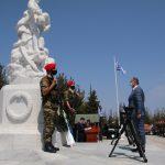 Δήμος Κιλκίς: Γιόρτασε την 108η επέτειο της Μάχης του Κιλκίς