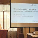 Συμμετοχή της Αντιπεριφερειάρχη Νήσων στο Συνέδριο για τον Παράκτιο και Θαλάσσιο Τουρισμό