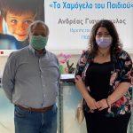 Συνάντηση της Αντιδημάρχου του Δήμου Ασπροπύργου με τον Πρόεδρο του Οργανισμού «Το Χαμόγελο του Παιδιού»