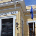 Επιχορήγηση 54 εκ. ευρώ σε Δήμους για την εξόφληση ληξιπρόθεσμων υποχρεώσεων