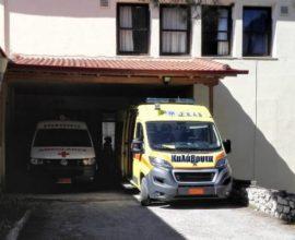 Καλάβρυτα: Πέθανε 55χρονη από αλλεργικό σοκ και ανακοπή λίγη ώρα μετά τον εμβολιασμό της