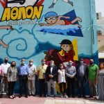 Δήμος Ιλίου: Τοιχογραφία με παραστάσεις από το πένταθλο κοσμεί το 26ο Δημοτικό Σχολείο